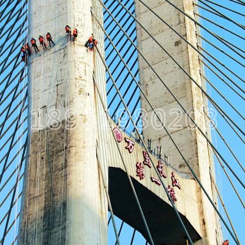 大桥桥塔粉刷