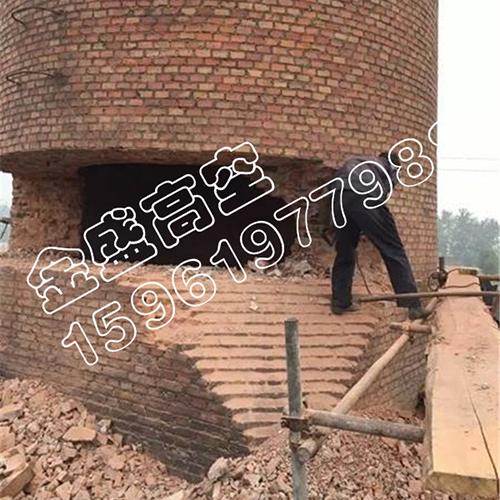 砖烟囱定向开孔拆除