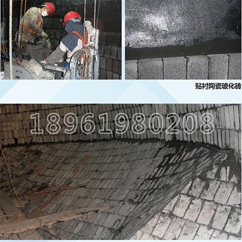 烟囱内壁轻质陶瓷砖防腐