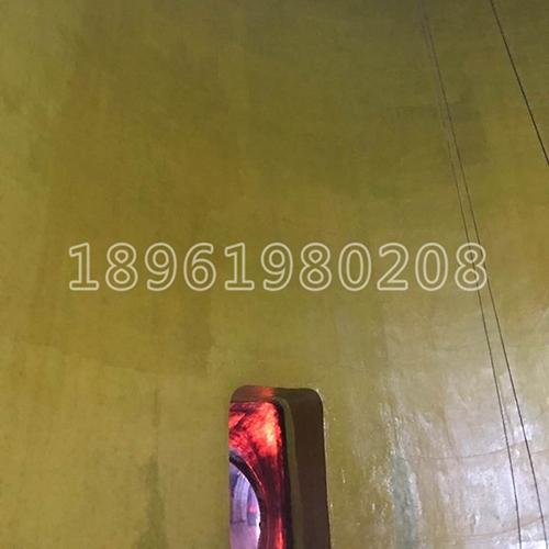 烟囱内壁粘贴环氧玻璃钢